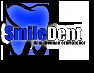 SmileDent